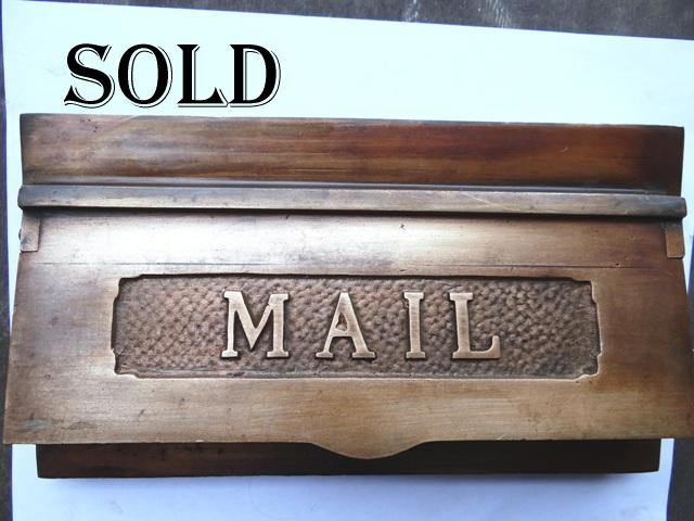 Large Brass or Bronze Mail Slot in good condition. Outside Dimensions  9-3/4